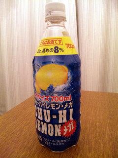 チューハイ度数バトル