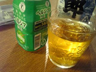 ヘルシア緑茶ハイ