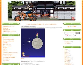 ゲームログ スクリーンショット
