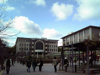 立命館キャンパス