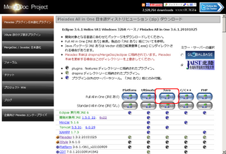 pleiades download screenshot